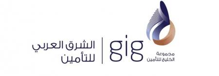 الشرق العربي للتأمين في المرتبة الأولى
