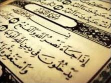 ما هي الصلاة التي لم يصليها المسلمون منذ 300 عام