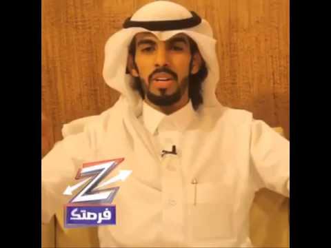 معلومات عن بدر القحطاني زد رصيدك 5 - صور بدر القحطاني زد رصيدك 5