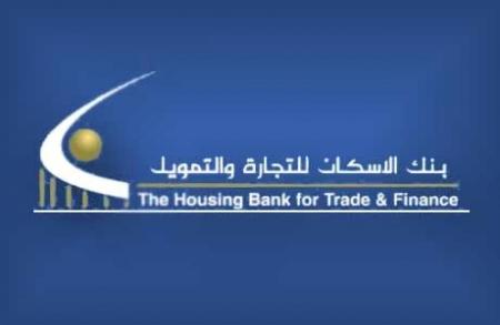 إيهاب السعدي مديراً عاماً لبنك الإسكان بالوكالة