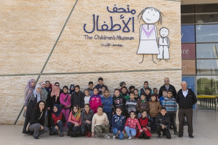 اليوم العالمي للطفل بالشراكة مع متحف الأطفال