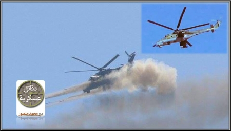 بالصورة ما هي الصواريخ التي تستخدمها هذه المروحيات ضد داعش