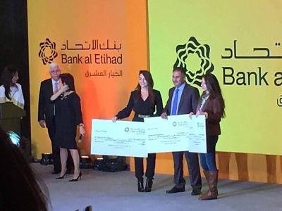 شركة Elmuda تفوز بجائزة بنك الاتحاد الاردني عن فئة الشركة الواعدة