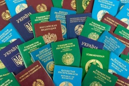 معلومات عن جوازات السفر الأكثر تكلفة