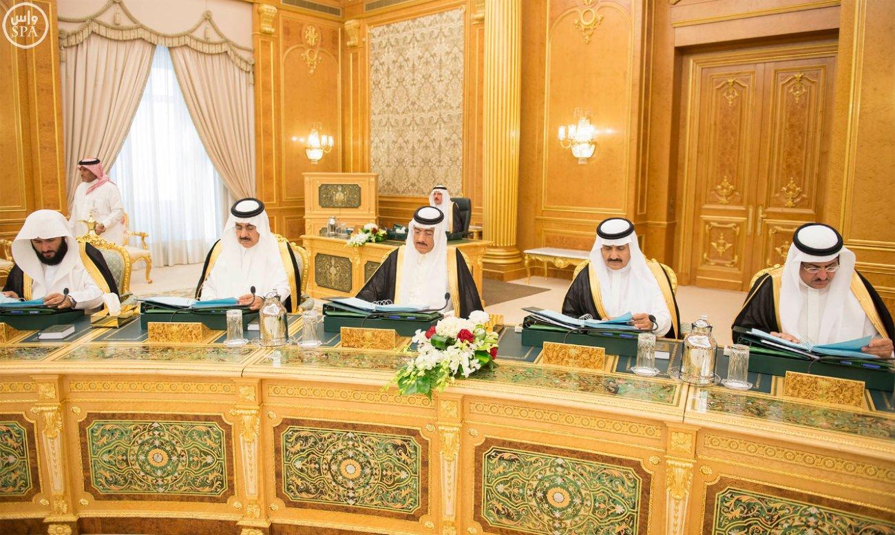 اهم واخر قرارات مجلس الوزراء السعودي اليوم الاثنين 12-2-1437