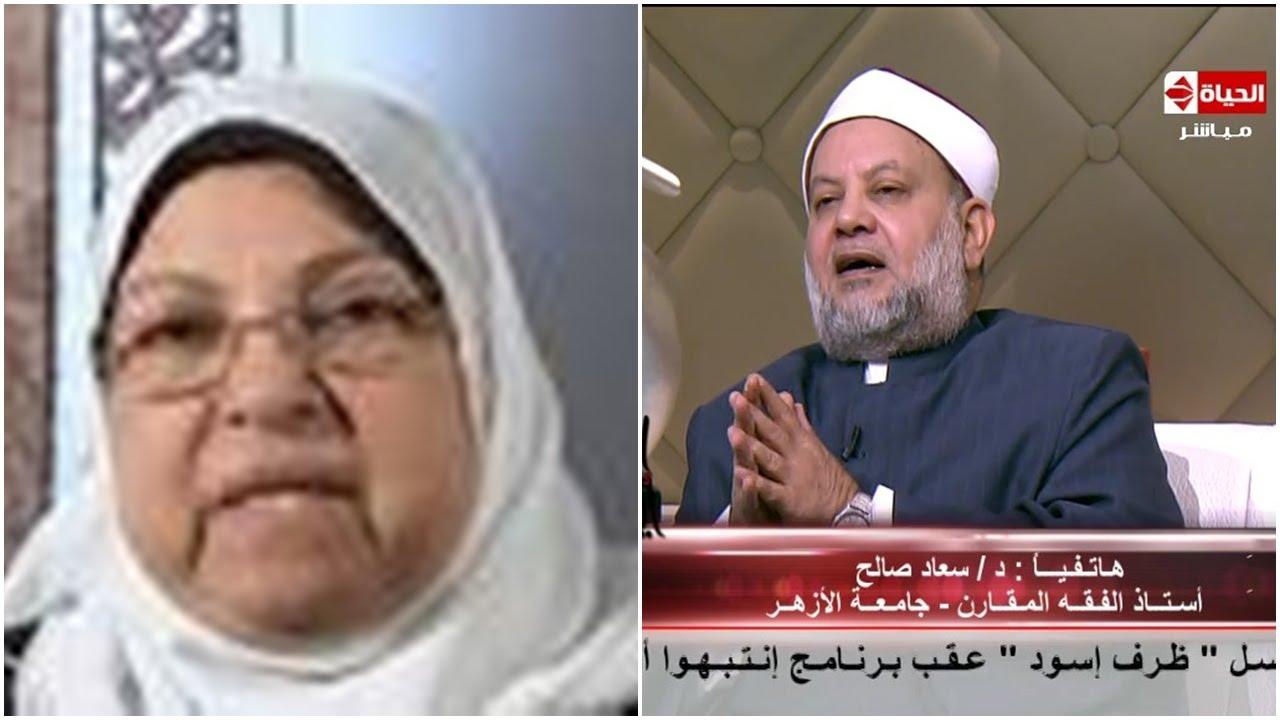 بالفيديو داعية مصرية تنكر صحة حديث نبوي مشهور وتصفه بالمهين والمذل للمرأة