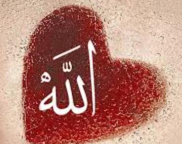 صور مكتوب عليها الله 2016 - خلفيات حلوة مكتوب عليها الله 2017