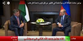فيديو الملك عبدالله الثاني علينا مواجهة الارهاب بتحالف موحد