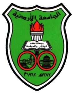 مكتبة الجامعة الأردنية ترفض إهداء مجمع العربية في فلسطين والسبب