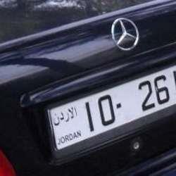 مسؤول اردني سابق متورط بارقام المركبات الرباعية