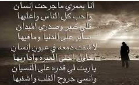 اجمل شعر مدح 2017 - اشعار قصيرة مدح 2017 - عبارات جميلة للمدح