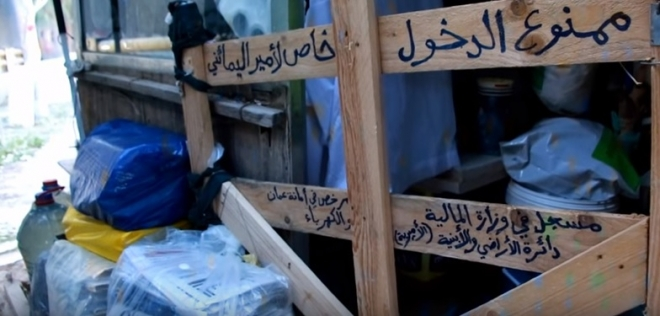 بالصور خليجي يدعي ملكيته للدوار الخامس بالعاصمة عمان ويطالب الحكومة الاردنية به