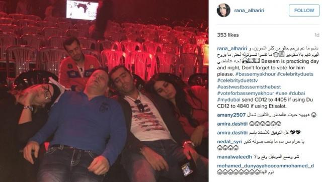 صور رنا الحريري زوجة باسم ياخور تشعل مواقع التواصل