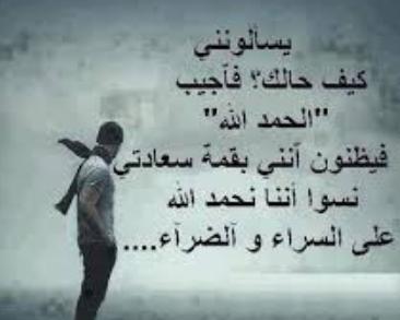 رسائل ومسجات حزينه 2018 - اجمل كلمات عتاب 2018 - رسائل حزن جديدة 2018