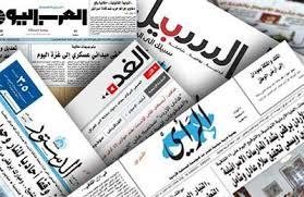 اسرار الصحف الاردنية يوم السبت 28-11-2015