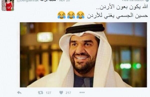 مذيعة الجزيرة خديجة بن قنّة الله يكون بعون الأردن والجمهور يرد ويقول عيب