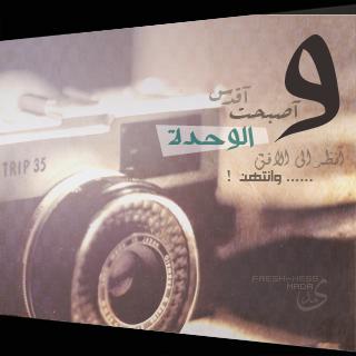 اجل تغريدات اشعار 2016 - بوستات شعر متنوعه 2016 - صور عليها شعر 2017