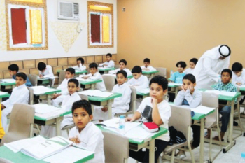 قصة وفاة معلم القران داخل الفصل 2015 - صور وفاة المعلم فهد الحجي