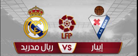 شاهد فيديو اهداف مباراة ريال مدريد وايبار 2 \ 0 الاحد 29-11-2015 , الدوري الاسباني