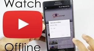 مشاهدة يوتيوب بدون انترنت الدول العربية التي ستستفيد من YOU TUBE بلا إنترنت