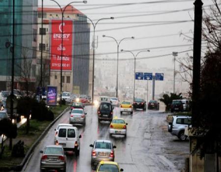 تأثر المملكة الاردنية بمنخفض الجوي الليلة الثلاثاء 1-12-2015