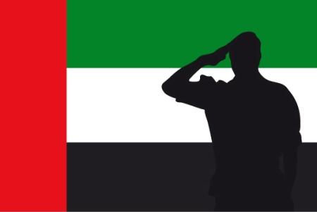 تاريخ وموعد يوم الشهيد الاماراتي 2016 , جازة يوم الشهيد الامارات 2016
