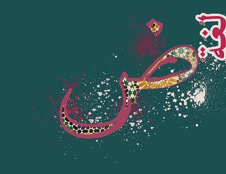 مقدمة عن اللغة العربية - كلمة عن اللغة العربية - موضوع عن اللغة العربية