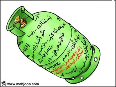 الحكومة الاردنية تبرر رفع اسطوانة الغاز