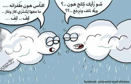 طقس العرب يكشف عن مواعيد تساقط الثلوج في الاردن لعام 2016