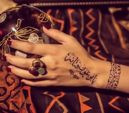 صور تأتو الخط العربي - أشكال للتاتو بالخط العربي - صور نقش خط عربي 2016