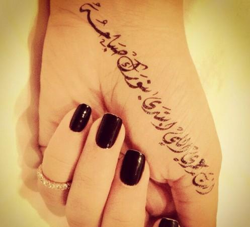 صور تأتو الخط العربي - أشكال للتاتو بالخط العربي - صور نقش خط عربي