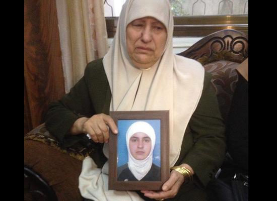 اعدام مرام حسونة وتركها تنزف حتى استشهادها
