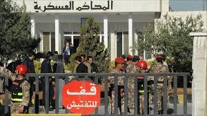قتلة الدراوشة والجراروة أمام أمن الدولة اليوم الخميس 3-12-20115