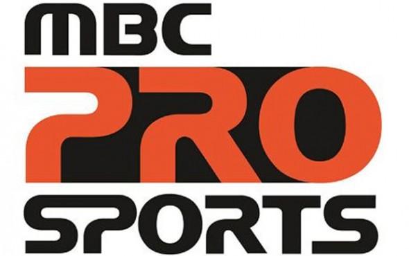 ���� �� �� �� MBC PRO SPORTS ������� ����� ���������