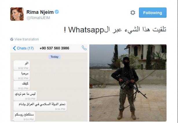 بالصور الاعلامية ريما نجيم مطلوب راسها لتنظيم داعش