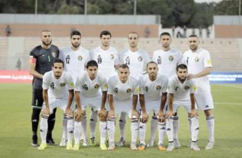 منتخبنا الوطني الاردني يتراجع بتصنيف الفيفا بمقدار 5 مراكز