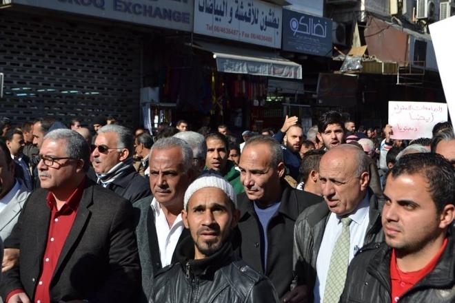 مسيرة غير تقليدية في الأردن تحت شعار ذبحتونا انطلقت من المسجد الحسيني