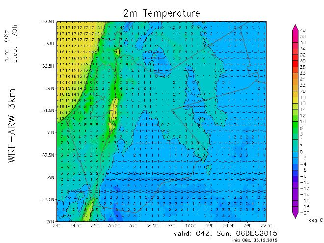 موجة سيبيرية وتوقعات باستمرارها حتى الاثنين القادم 7-12-2015