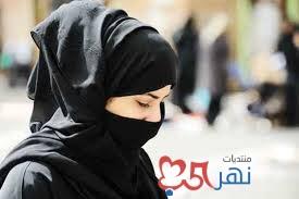 شاهد سبب هروب سعودية من زوجها الثري وتطلب اللجوء في بريطانيا