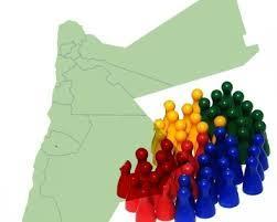 رفع اجور الباحثين في التعداد السكاني الاردن من 350 دينار الى 500 دينار