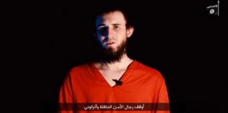 ذبيح داعش الروسي معلومات تنشر لأول مرة