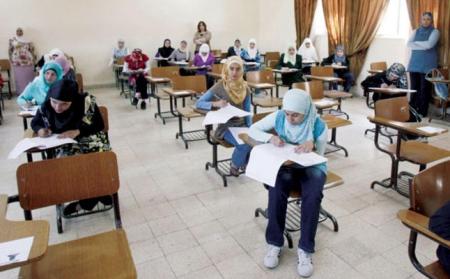 هام جدا لطلبة التوجيهي في الأردن حول بطاقات الجلوس ارقام الجلوس للطلبة