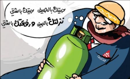 الحكومة الأردنية توضح معادلة رفع سعر اسطوانة الغاز
