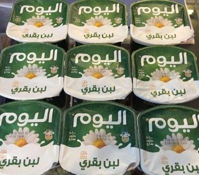 الغذاء والدواء في الأردن تطلب من شركة ألبان سحب منتجاتها من السوق