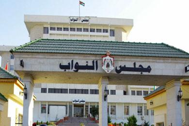 لاتفاق الحكومي النيابي حول اسطوانة الغاز ورسوم الترخيص بانه نصب