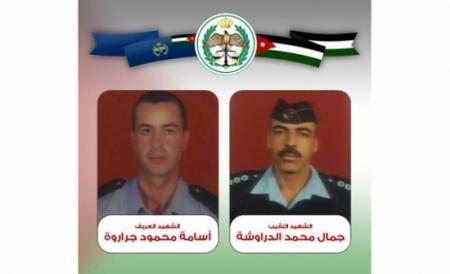 بيان صادر عن عشيرة الجراروة نطالب بانزال عقوبة الاعدام للقاتل