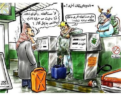 اسعار المحروقات الديزل البنزين لشهر 12 في الاردن لا تغيير على الاسعار