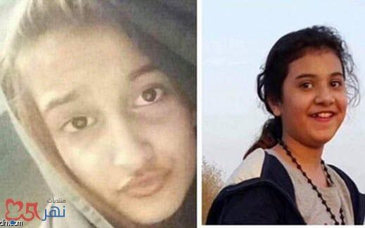 عاجل - يوتيوب وصور العثور على الطالبتين آمنة وزميلتها نورة بأحد المولات بجدة