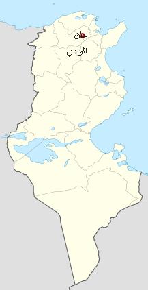 متعة السياحة في تونس الخضراء - حلق الوادي