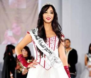 صور ملكة جمال المغرب لعام 2016 - صور نسرين نبير ملكة جمال المغرب 2016